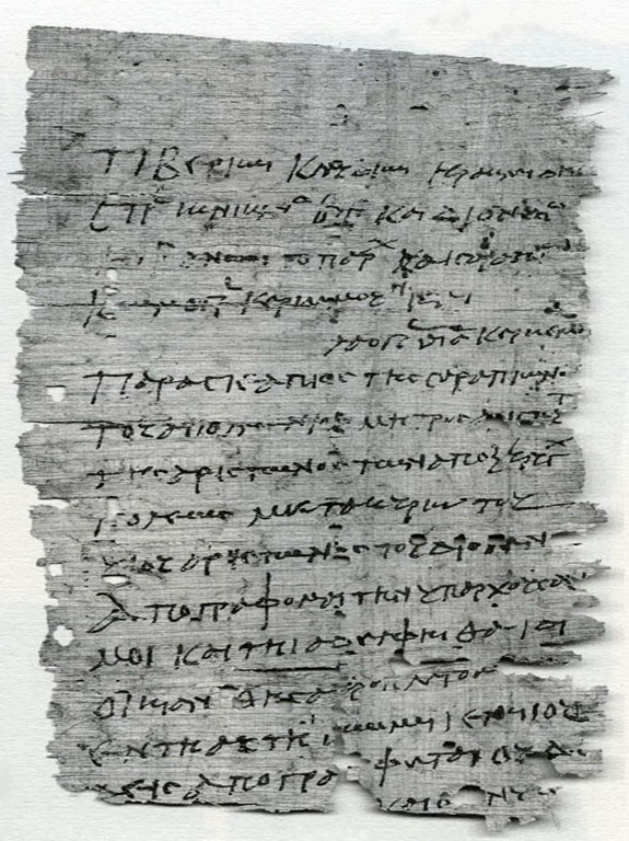 Graeco-Roman papyrus memoirs reveal ancient Egyptian treatment for hangover