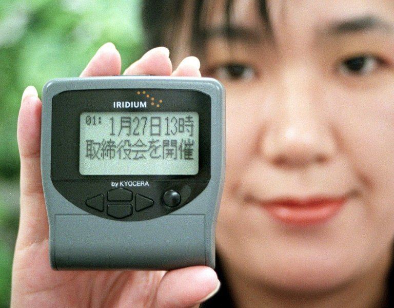 Image result for japan pager