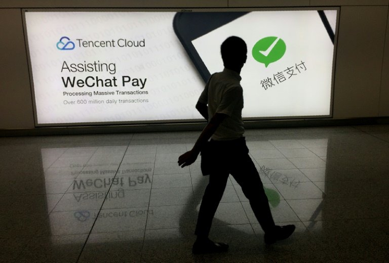 Tencent Profits Up On Mobile Gaming Popularity