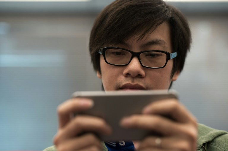 Tencent To Check Ids To Enforce Game Limits For Minors