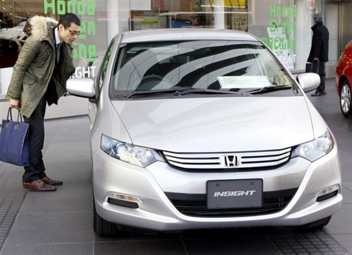 Japan May Add Noise To Quiet Hybrid Cars For Safety
