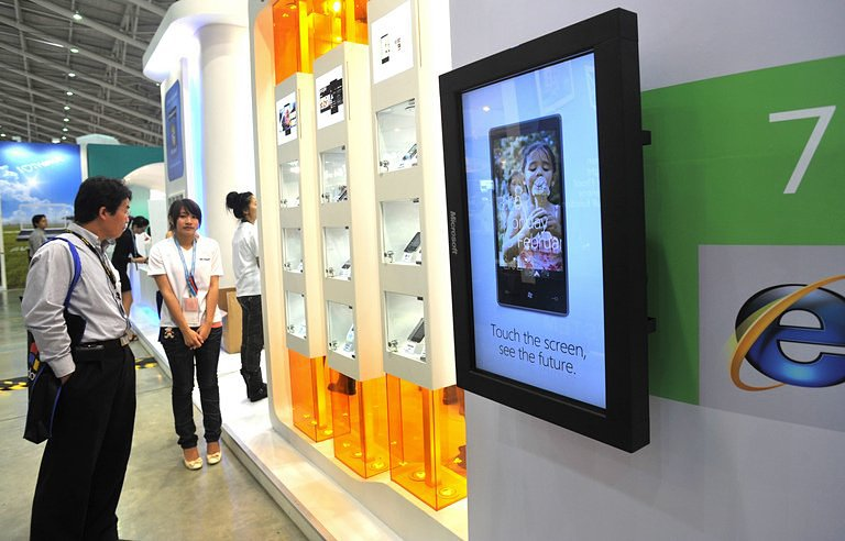 D Technology Exhibition : Tablets d in focus at future shaping taiwan it show