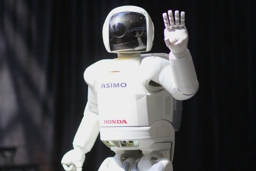 Honda Plans Nuclear Mission For Robot
