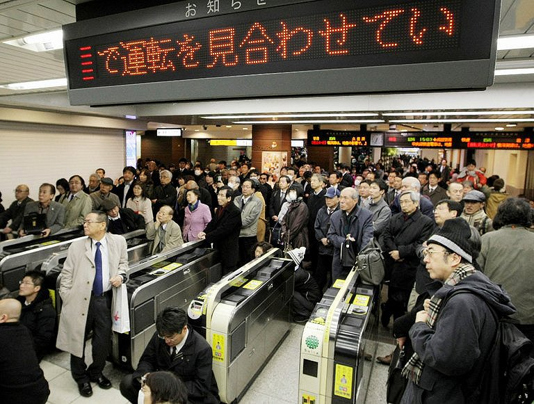 quake could alter tokyo risk  experts