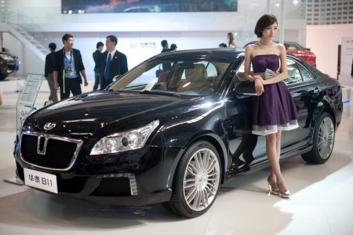 beijing auto show to unveil cleaner cars. Black Bedroom Furniture Sets. Home Design Ideas