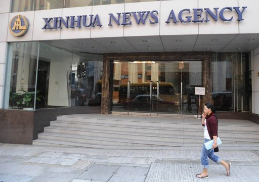 Xinhua – China, World, Business, Sports, Entertainment ...