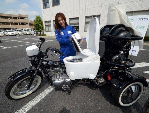 Japan Toilet Maker Unveils Poop Powered Motorbike