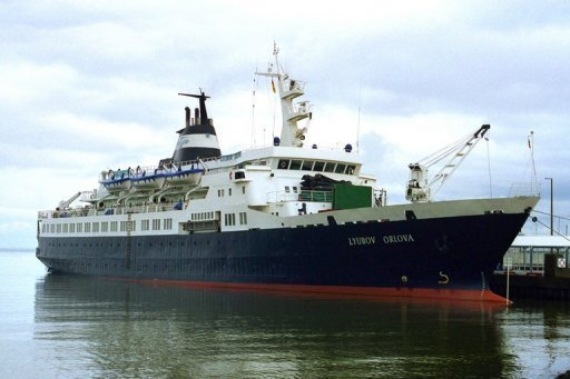 Abandoned Russian Ship Located Km From Ireland - Cruise to ireland from us