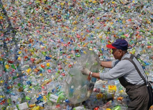 Geman Glass Bottle Recycle Center