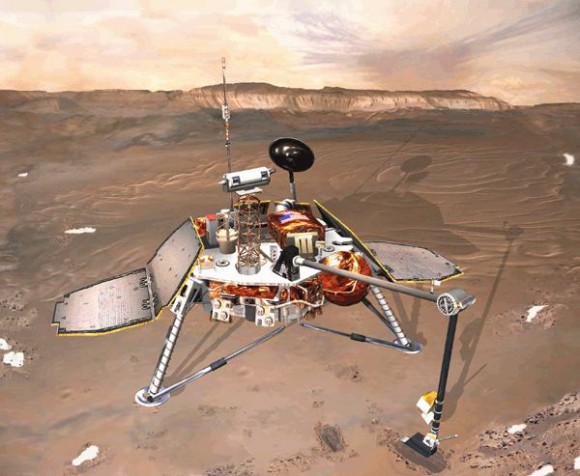 mars rover when did it land - photo #13