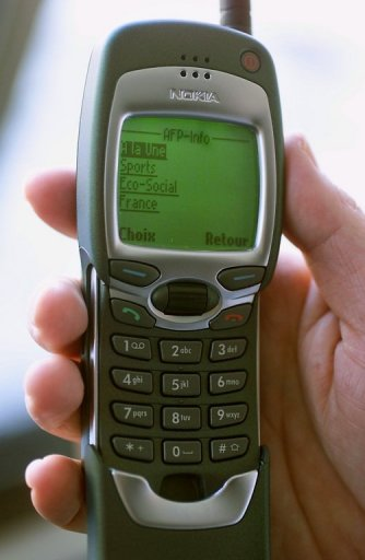 Rumours intensify of a bid for Nokia  Rumours intensi...