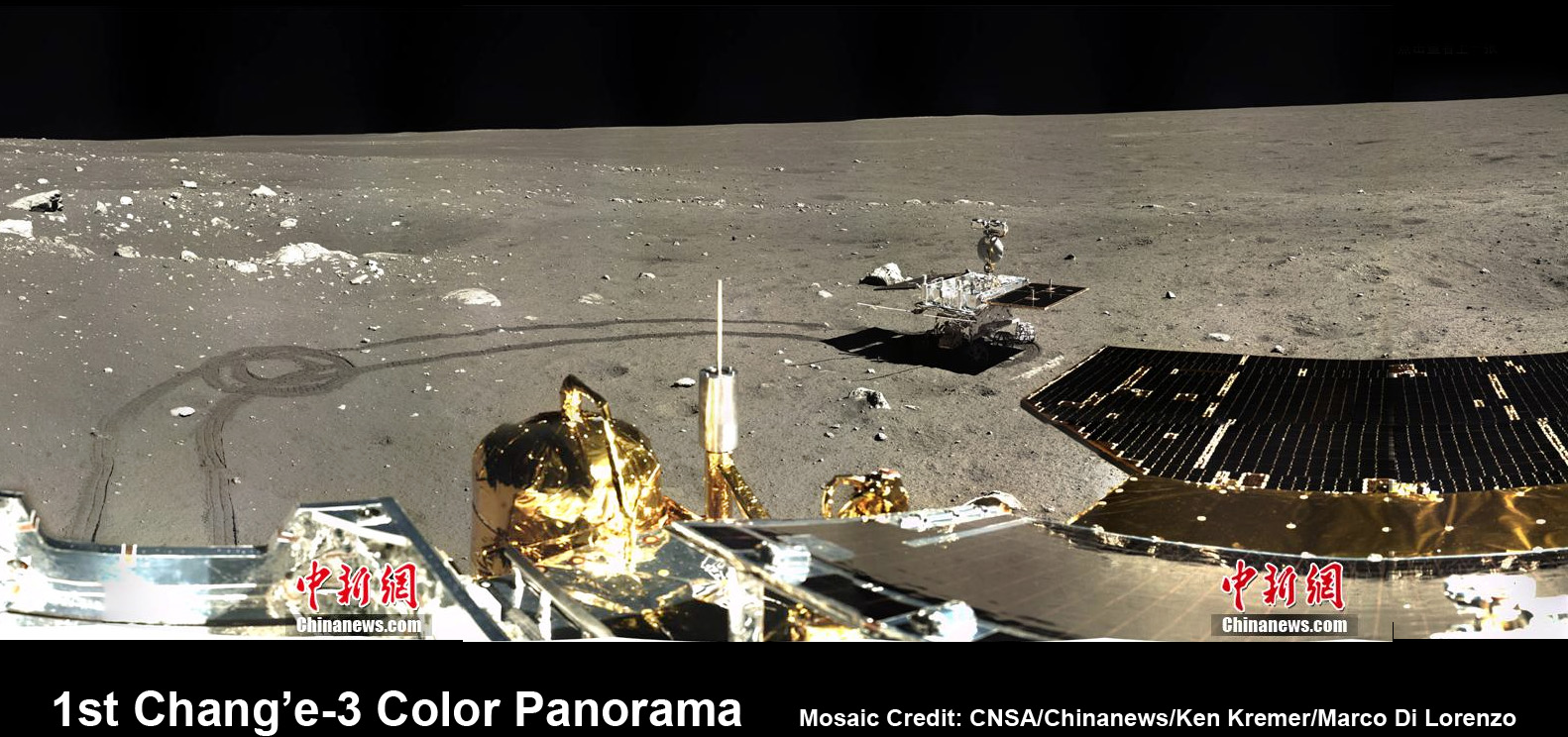 First 360-degree color panorama from China's Chang'e-3 ...