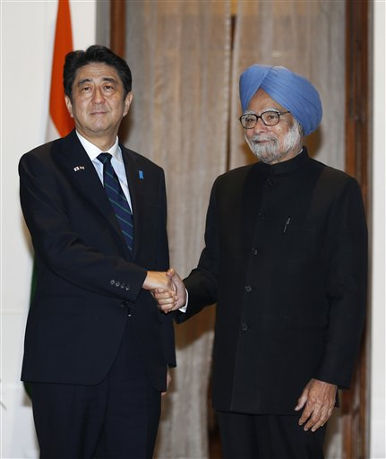 Japan Latest News Update: India, Japan To Cooperate In Energy, Telecoms (Update