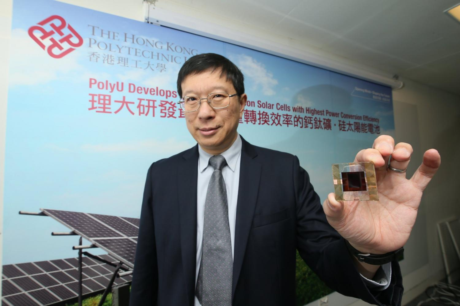 Engineers Develop Solar Cells With Highest Power