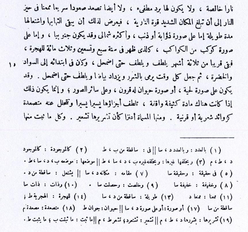 Website for essay writing urdu meri pasandida shakhsiyat