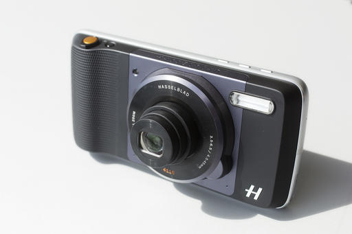 motorola phones 2016. if one lens on a phone camera is good, are two better? motorola\u0027s motorola phones 2016