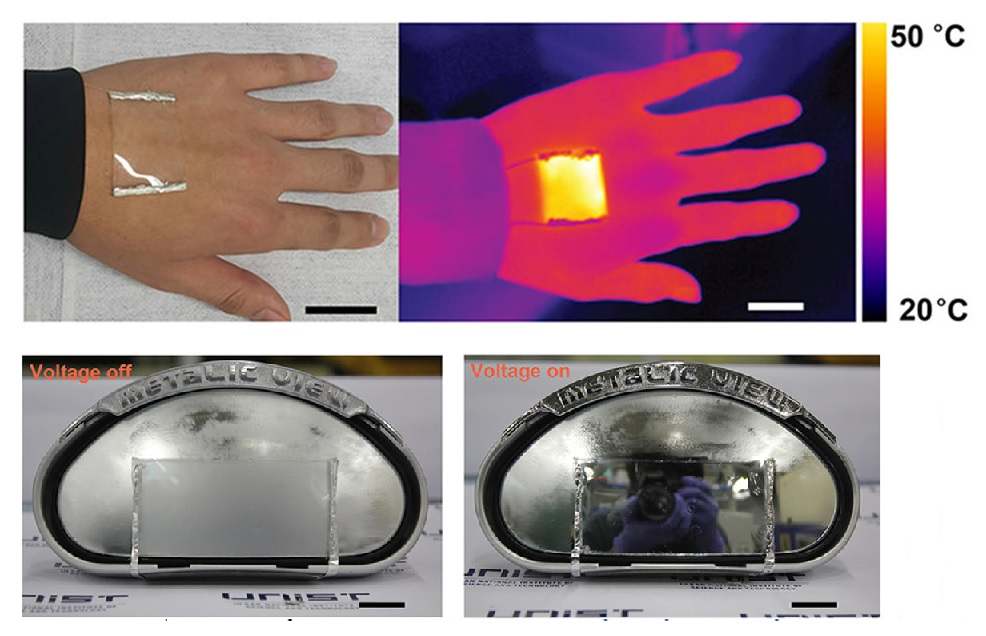 Stretchable Transparent Heater Made From Metallic Glass