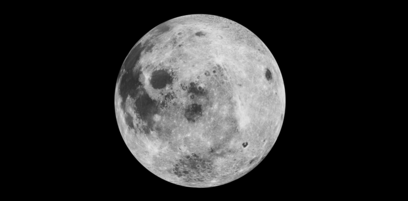 how old is our moon