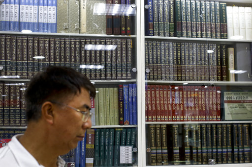 China is making its own Wikipedia written by 20000 carefully-selected scholars