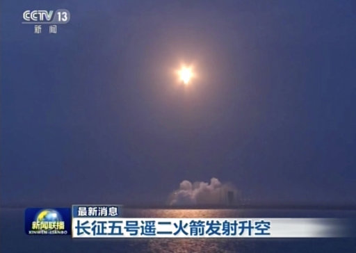 China's launch of second heavy-lift carrier rocket fails