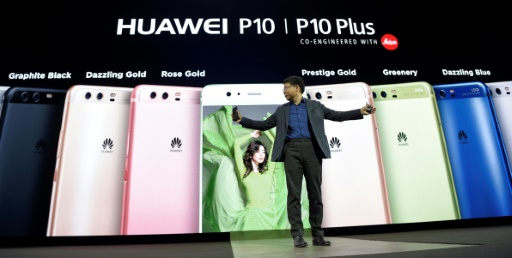 Huawei unveils world's 1st smartphone with 4.5G technology