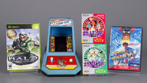 World Video Game Hall of Fame to announce class of 2017
