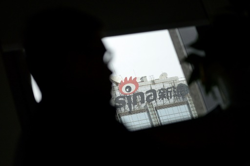 Chinese Government Demands Weibo Cease Streaming Video Services