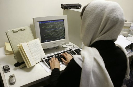 Computerised porn