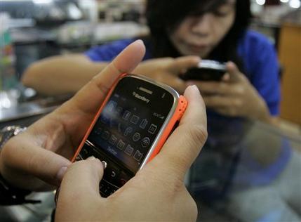 porn-mobile-indonesia